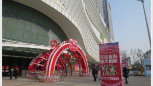 中国のショッピングモールランキングをご紹介!